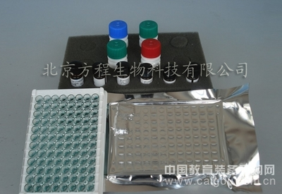 猴透明质酸 ELISA Kit代测免费|价格,猴HA ELISA试剂盒使用说明书