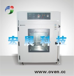 重庆焗炉,重庆工业烤箱,重庆工业烘箱