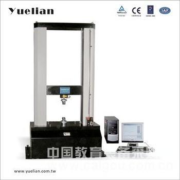 LCD多功能试验机/电脑屏幕材料压力试验机