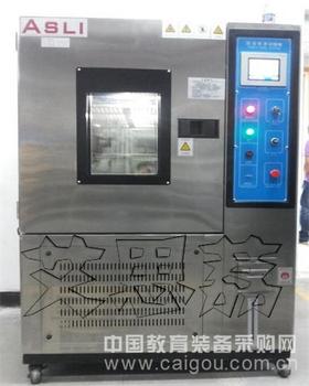 河南冷热冲击试验箱 军工企业长期合作伙伴 售后
