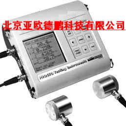 混凝土检测仪/混凝土测定仪/混凝土测试仪