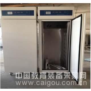 厂家直销 低温低湿种子柜CZ-1600F