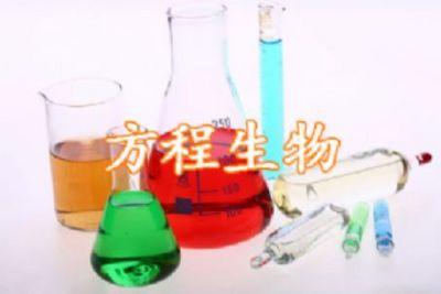 -三磷酸鸟苷钠盐