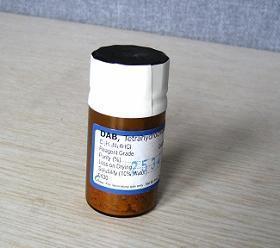 乙酰乙酸乙酯