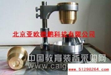 霍尔流速计(粉末流速测试仪 粉末松装密度计 表观密度测试仪)