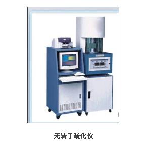无转子硫化仪东莞厂家