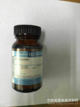 胎牛血清   品牌试剂,实验专用,品质保证
