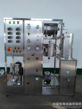 天津大学固定床催化反应器