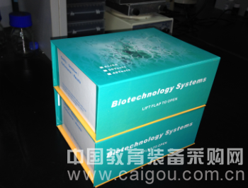 小鼠双链DNA(mouse dsDNA)试剂盒