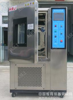 氮气高温试验机 在哪里加水