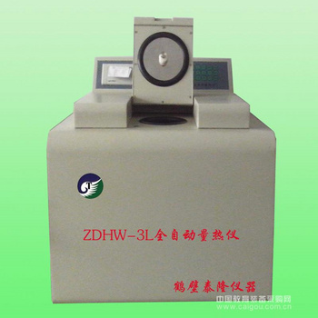 燃料油量热仪 ZDHW-3L多功能量热仪