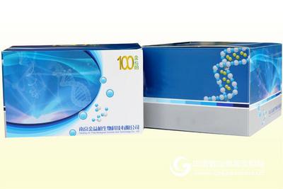 人B细胞生长因子elisa试剂盒
