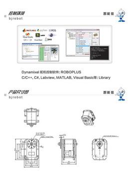 智能佳舵机 Robotis MX-28AR舵机 韩国进口 机器人专用伺服舵机