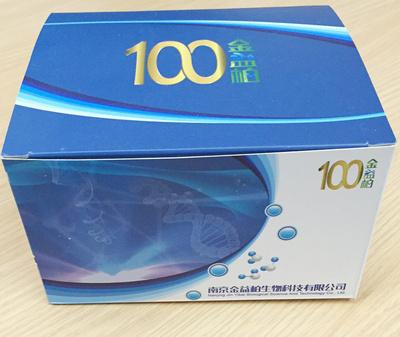 小鼠丙酮酸脱氢酶E1(PDHE1)ELISA试剂盒[小鼠丙酮酸脱氢酶E1ELISA试剂盒,小鼠PDHE1 ELISA试剂盒]
