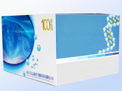 小鼠组织蛋白去乙酰化酶(HD)ELISA试剂盒[小鼠组织蛋白去乙酰化酶ELISA试剂盒,小鼠HD ELISA试剂盒]