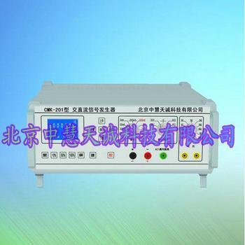 五位半高精度交直流信号发生器 交直流信号源 五位半毫伏发生器  货号:ZH11262