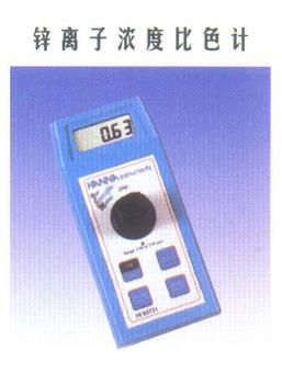 HI93731锌离子浓度比色计
