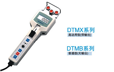DTMX-1数显张力仪/DTMX-2张力仪新宝数显张力仪