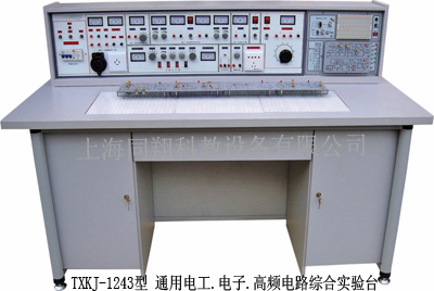 通用电工,电子,高频电路综合实验台