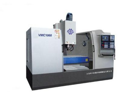 VMC713 加工中心