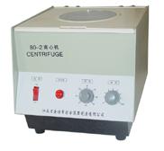 80-2台式电动离心机