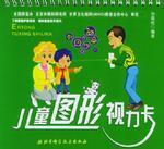 上海恒久新生儿喉镜