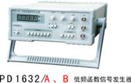 低频函数信号发器