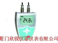 双通道温度记录仪+数据处理软件RC-500