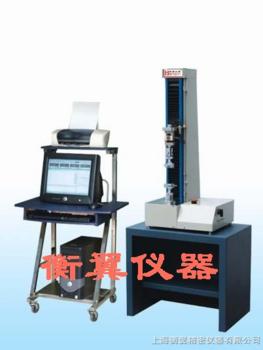 HY-0230-100T(t)液压拉力试验机200T()液压拉力试验机300T()液压拉力试验机