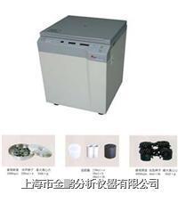 DL-5000B-II型低速冷冻离心机