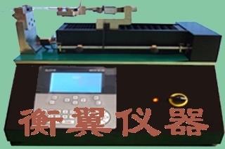微控卧式拉力试验机
