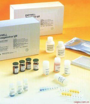 人血浆α颗粒膜蛋白ELISA试剂盒