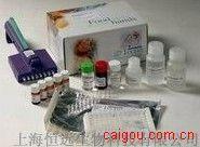 小鼠胆碱磷酸甘油酯ELISA试剂盒