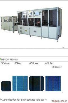 专业供应台湾进口太阳能电池串焊机
