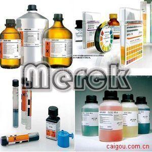 Z-PHE-ARG-7-AMIDO-4-METHYLCOUMARIN, HCL
