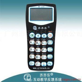 齐齐乐多媒体互动教学反馈系统无线抢答器
