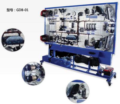 汽车全车电器与电子控制教学实训系统(三合一系统)