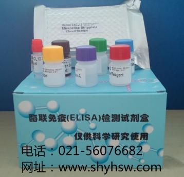 人表面活性蛋白D(SP-D)ELISA Kit