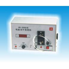 电脑紫外检测仪HD-3000型