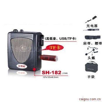 比特威SH-182锂电、USB/TF扩音机/ 导游带(随身讲)扩音机