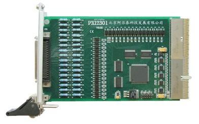 供应PXI数据采集卡PXI2301