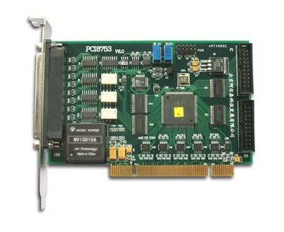 供应PCI数据采集卡PCI8753