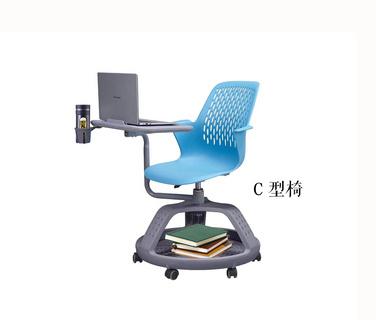際慶科技C型椅 旋轉、儲放、課桌一體多功能椅