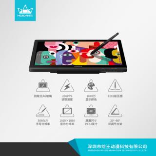 HUION/绘王GT-191 V2 电脑手写屏 教育电子手写屏 OA办公电子手写屏 家长电子签名手写屏