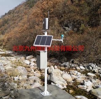雷达水位系统/雨量监测设备/北京水位雨量监测站/安装调试培训