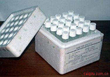 人bFGF-4检测Elisa试剂盒