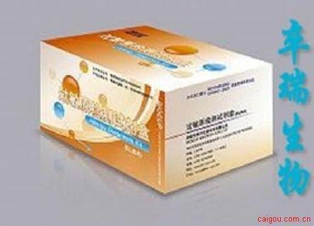 抗心磷脂抗体检测试剂盒