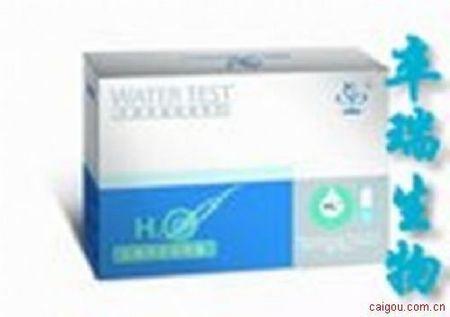 人白介素1α(IL-1α )Elisa试剂盒