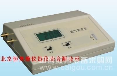 氧气测定仪/8241氧气测定仪  型号:HA8-CY-2A