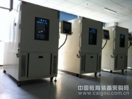 西南地区宏展-高低温低气压试验箱